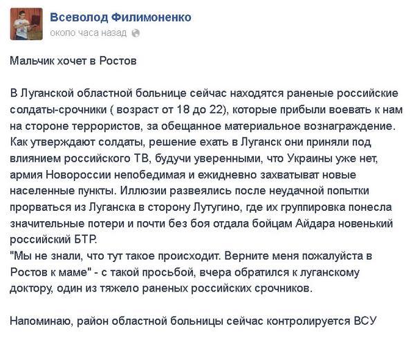Санкт-Петербург отметит День независимости Украины протестом против Путина - Цензор.НЕТ 785