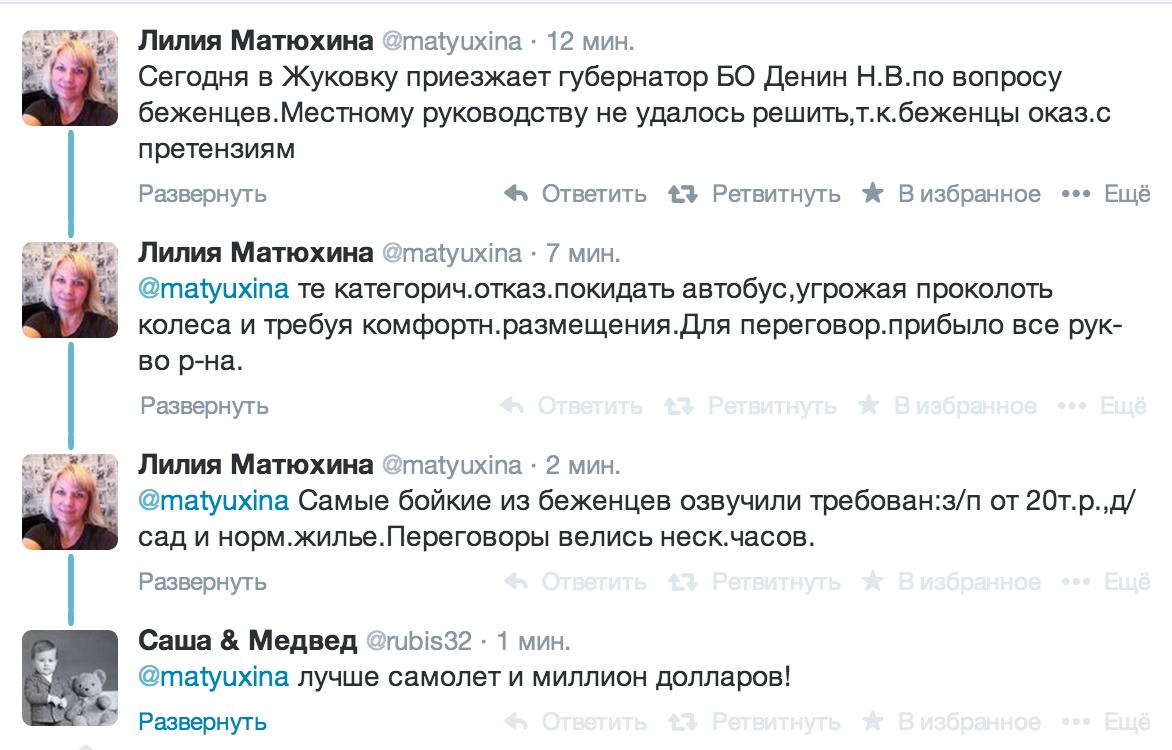 """Террористы """"ЛНР"""" платят медикам половиной банки тушенки и горстью крупы - Цензор.НЕТ 8433"""