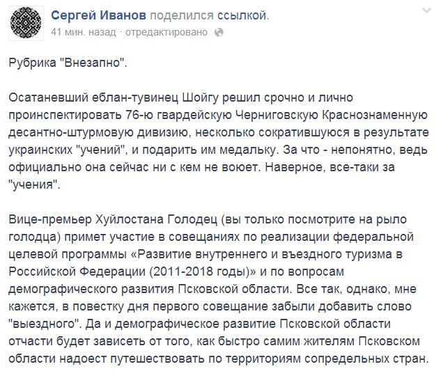 """Бойцы батальона """"Киев-1"""" задержали на блокпосту Славянска двоих сепаратистов, - МВД - Цензор.НЕТ 4740"""