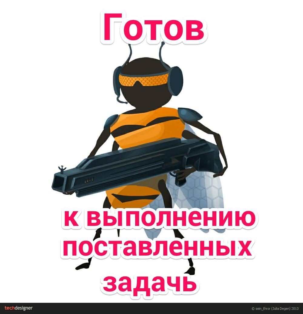Нидерланды готовы помочь Украине с реструктуризацией шахт - Цензор.НЕТ 3272