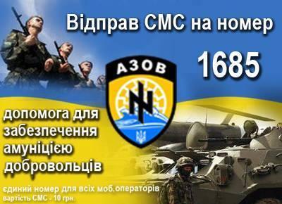 Боевики захватили Донецкий СИЗО и угрожают казнить заключенных, - СНБО - Цензор.НЕТ 7823
