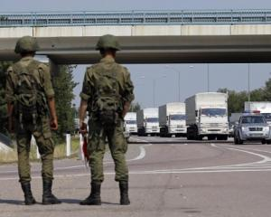 Конвой Путина не поможет террористам и не повлияет на расстановку сил на Донбассе, - МВД - Цензор.НЕТ 1678