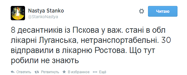 """Водители грузовиков путинского """"гумконвоя"""" затем пересядут на военную технику, - СБУ - Цензор.НЕТ 5413"""