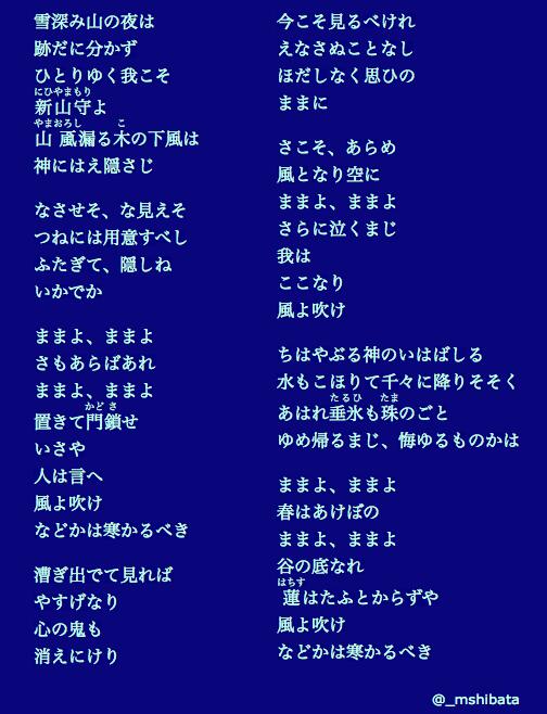 アナ雪 英語 歌