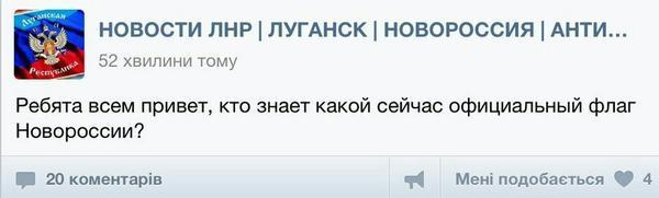 """РФ сама отказалась проводить проверку """"гумконвоя"""", - зампосла Украины в ООН - Цензор.НЕТ 9246"""
