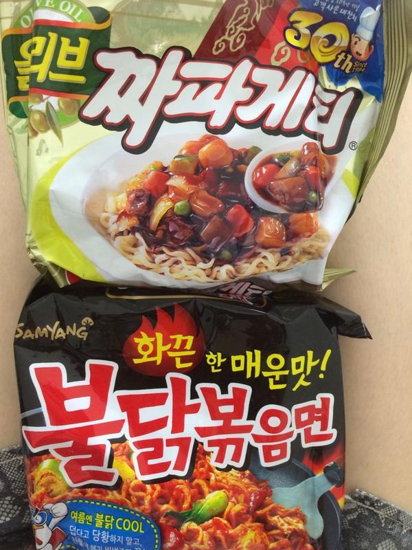 한국 친구한테 받았엉
