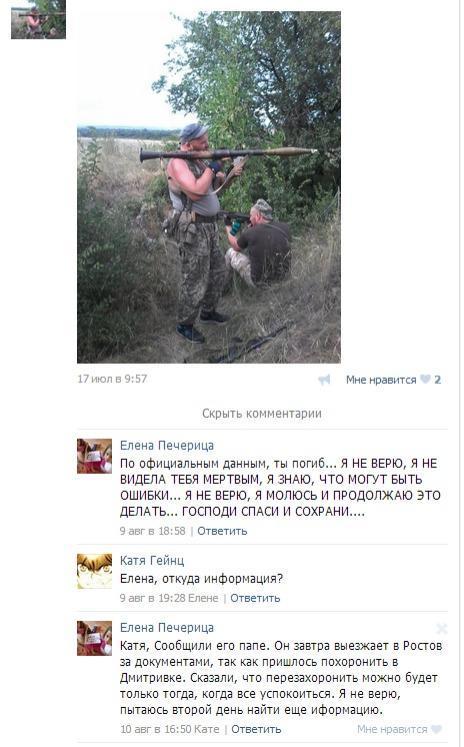 """РФ сама отказалась проводить проверку """"гумконвоя"""", - зампосла Украины в ООН - Цензор.НЕТ 2458"""