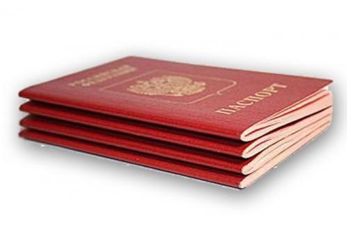 Бланки заявлений на временную регистрацию на почте