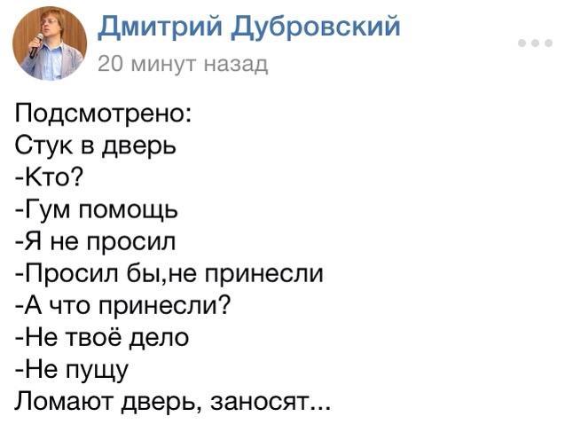 """РФ сама отказалась проводить проверку """"гумконвоя"""", - зампосла Украины в ООН - Цензор.НЕТ 5278"""