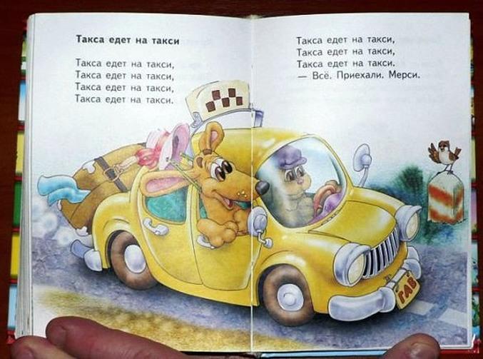 Картинки с стихами смешные для детей, одногруппнику открытки доброе