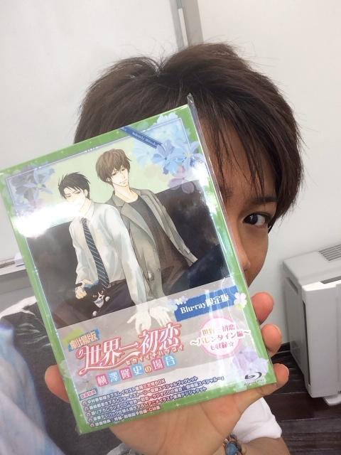 いよいよ来週末!! 『劇場版 世界一初恋~横澤隆史の場合~』Blu-ray&DVDは8月29日(金)発売ですよんよこよん☆(=゜ω゜)ノ http://t.co/BLFYV5DLzq