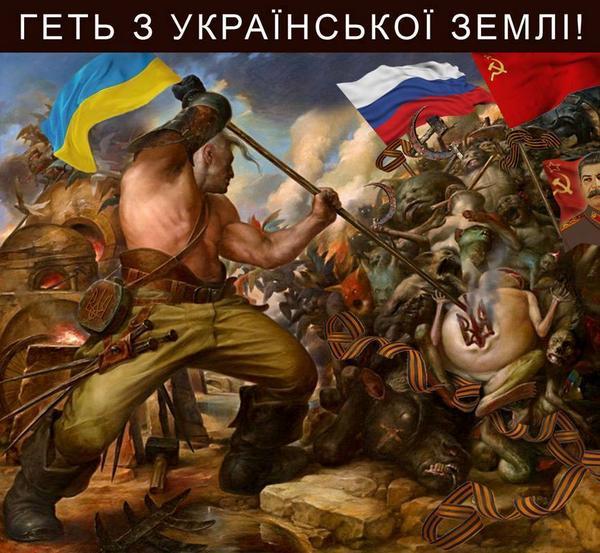 """Батальон """"Донбасс"""" уничтожил южную группировку террористов под Иловайском - Цензор.НЕТ 9249"""