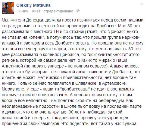Мэрия Донецка сообщает о новых артобстрелах. Повреждены жилые дома и инфраструктура больницы Калинина - Цензор.НЕТ 3643