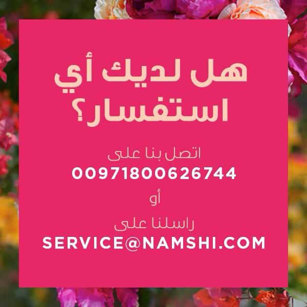 030f8d083 NAMSHI on Twitter: