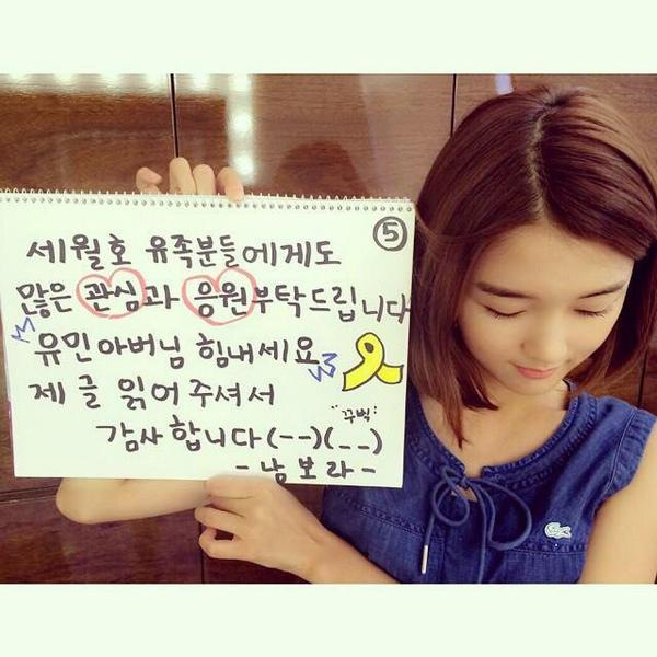 """@cindy_9: 최고다 정말!! 오늘부터 저는 배우 남보라양을 항상 응원할 것을 약속합니다!! http://t.co/7bDbOTsglQ"""