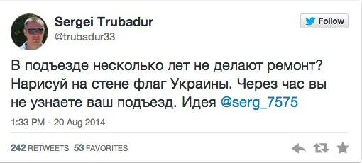 Несмотря на признание Мустанга, московский суд оставил под арестом невиновного российского руфера - Цензор.НЕТ 2686