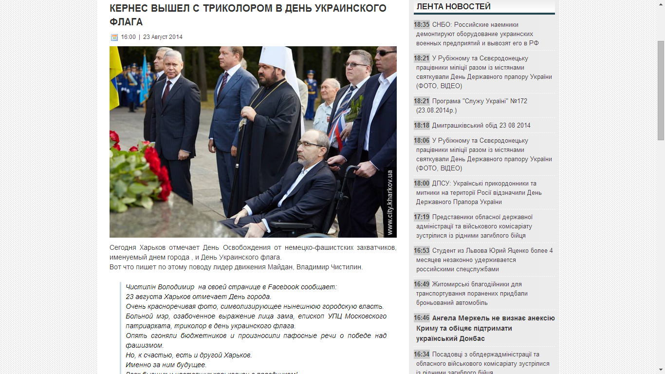 Меркель посоветовала Кличко использовать немецкие контакты для развития Киева - Цензор.НЕТ 9848