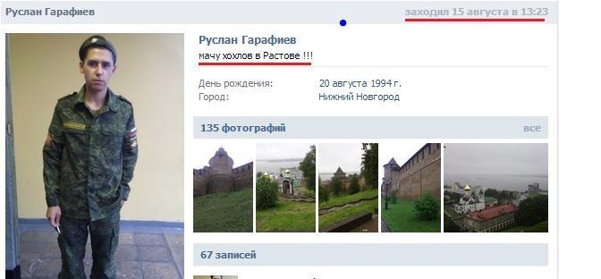 Появились фотографии могил псковских десантников