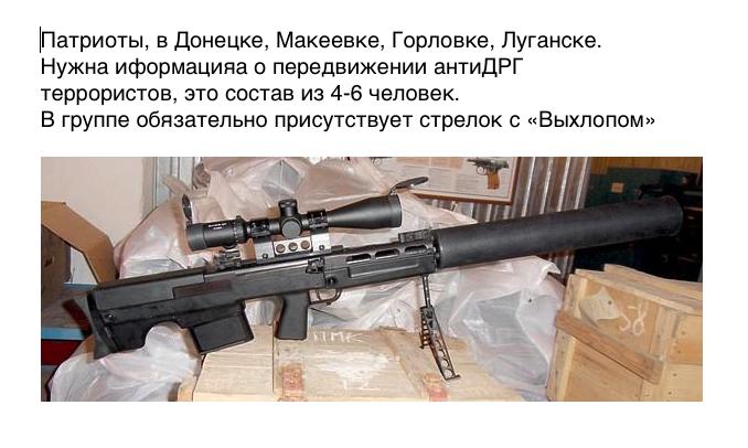 Террористы изменили тактику обстрелов, - СНБО - Цензор.НЕТ 6145