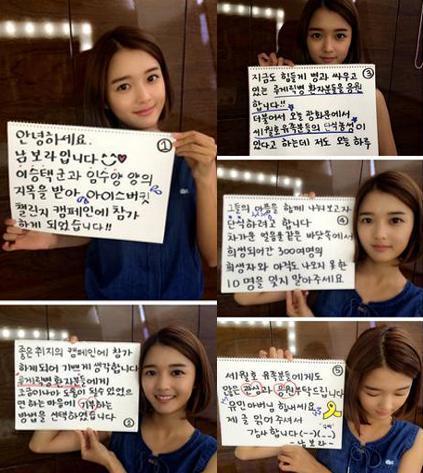 남보라 배우, 기억 할께요 http://t.co/eZQnggvpNF