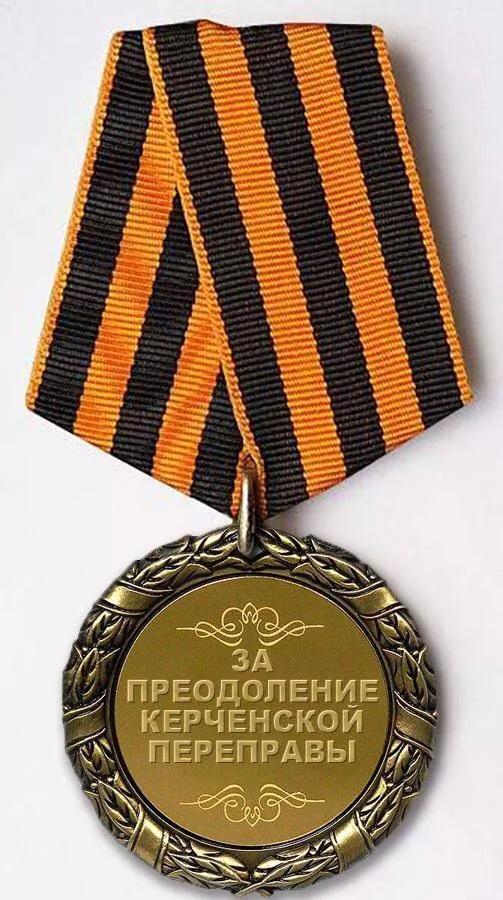 На Керченской переправе зафиксировано передвижение военной техники - Цензор.НЕТ 6976