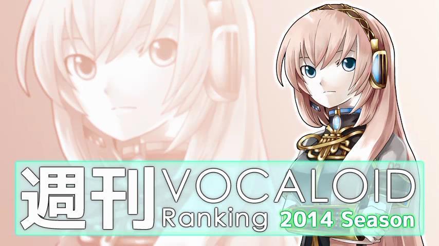 週刊VOCALOIDとUTAUランキング #359・301 [Vocaloid Weekly Ranking #359] BvxqFi9CIAApe2Q