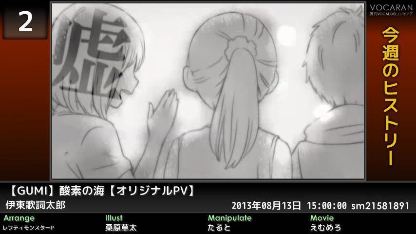 週刊VOCALOIDとUTAUランキング #359・301 [Vocaloid Weekly Ranking #359] Bvxt9d8CcAAd80u
