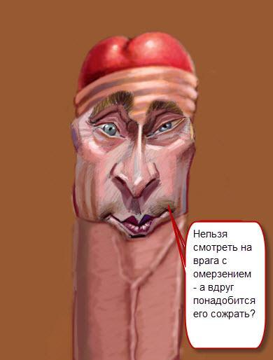 Путин болен раком. Ему осталось жить около трех лет, - американские СМИ - Цензор.НЕТ 9238