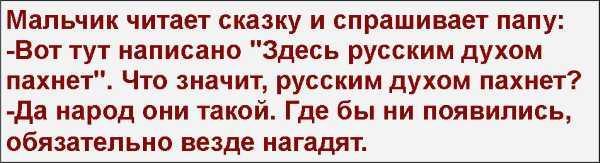 МВД опровергает информацию о переходе бойцов добровольческих батальонов в ВСУ - Цензор.НЕТ 6987