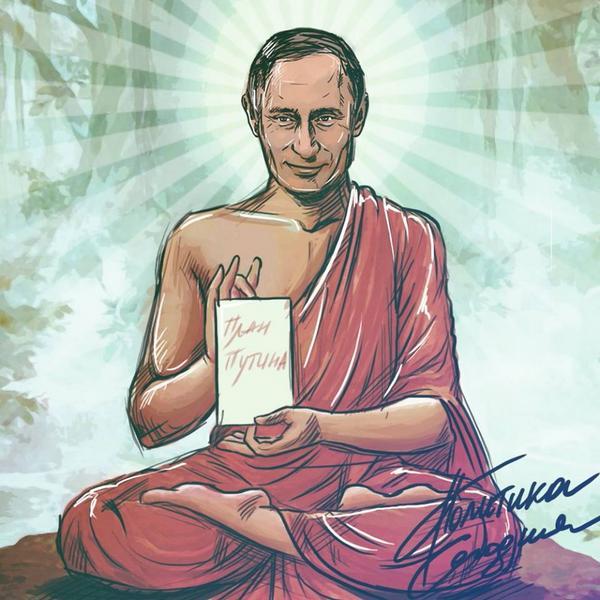Смешные картинки медитация, слезы