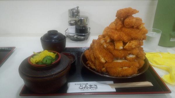 若鶏(大) http://t.co/NGsUajm1ef