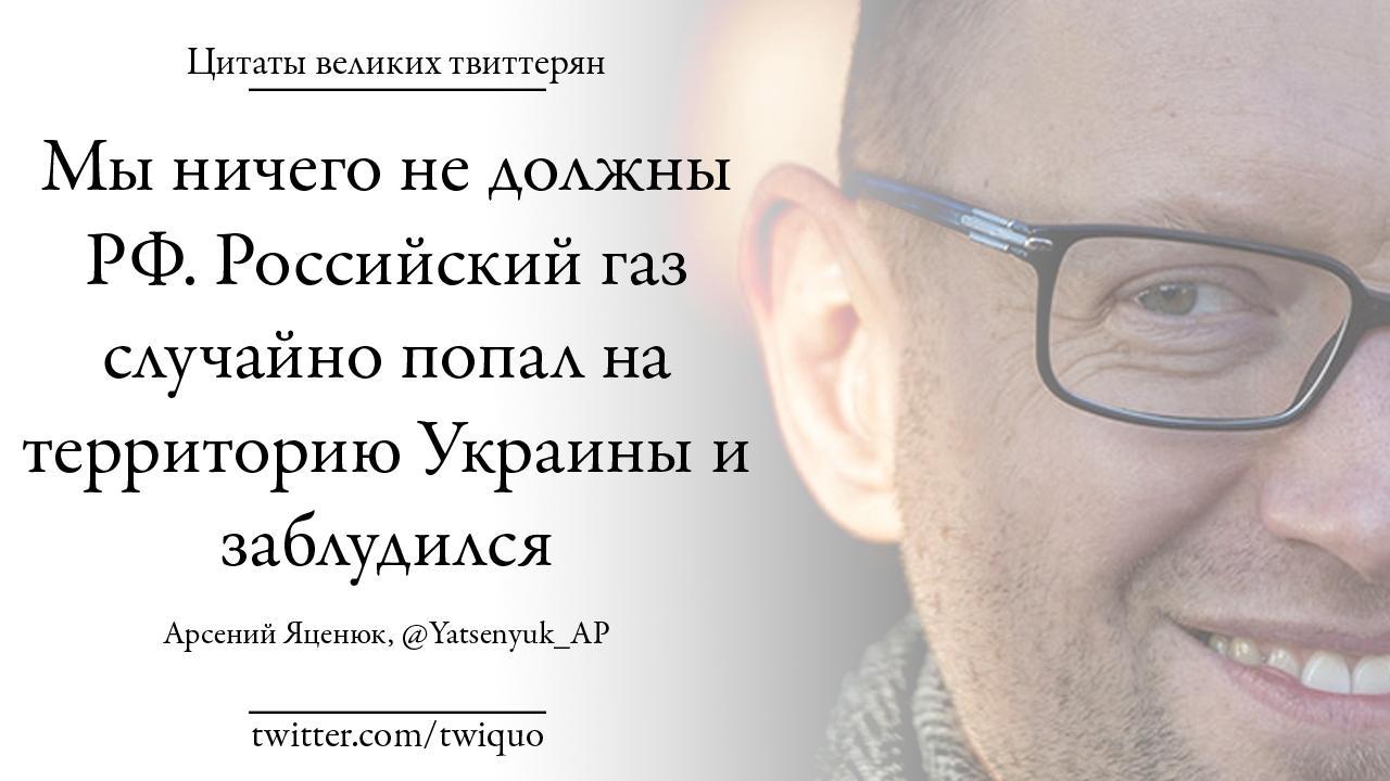 Все слухи об окружении украинских войск - сознательная дезинформация, - СНБО - Цензор.НЕТ 1110