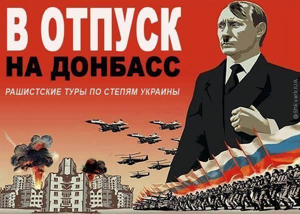 Путин врет каждый раз, когда дело касается тактических вопросов, - Саакашвили о перемирии на Донбассе - Цензор.НЕТ 5125