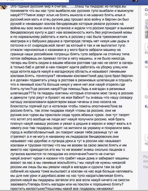 Украинские воины выстраивают линию обороны, укрепляют огневые позиции и блокпосты. Террористы продолжают обстрел, - пресс-центр АТО - Цензор.НЕТ 9398