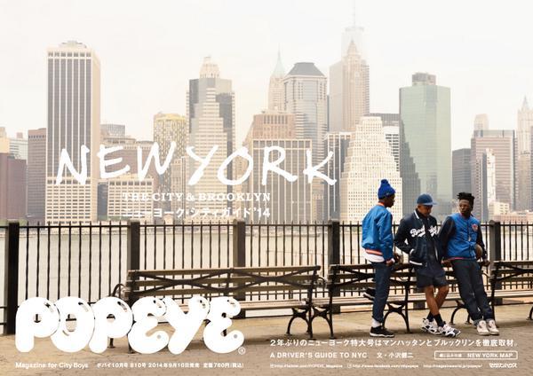 POPEYEのニューヨーク特集は9月10日発売! 中吊りはこちら。ニューヨーク在住の小沢健二さんの寄稿あり!!! http://t.co/a92aU6qFpe