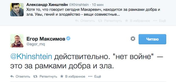 """Россия замалчивает данные о втором """"гумконвое"""": """"Ни одного сообщения о движении и содержании не поступало"""", - СНБО - Цензор.НЕТ 4739"""