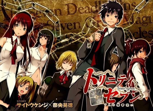 Animeisho On Twitter Fall2014 Trinity Seven Genre School