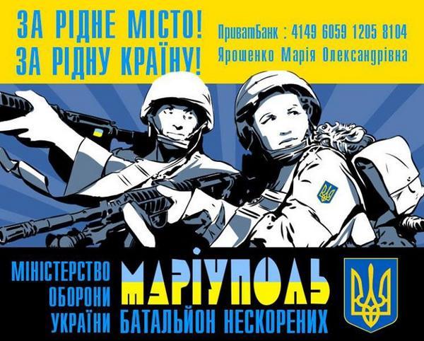 В Одесском совете ректоров отрицают, что проголосовали за Кивалова - Цензор.НЕТ 6447