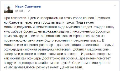"""В Черном море на днях пройдут украинско-американские учения """"Sea Breeze-2014"""" - Цензор.НЕТ 564"""