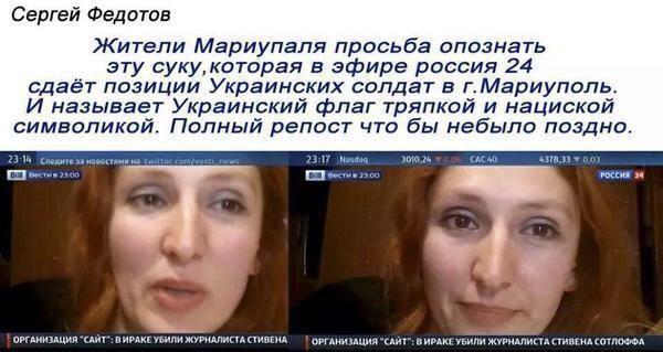 В Киеве начал работу центр СБУ по вопросам пленных и пропавших без вести - Цензор.НЕТ 559