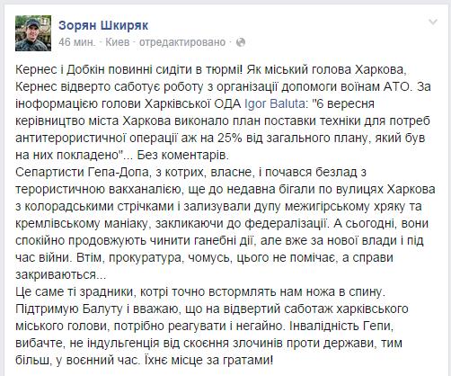 В Европарламенте назвали дату ратификации соглашения об ассоциации Украины с ЕС - Цензор.НЕТ 5488