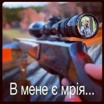В Донецке относительно спокойно, но днем террористы стреляли из автоматов и артиллерии, - горсовет - Цензор.НЕТ 7912
