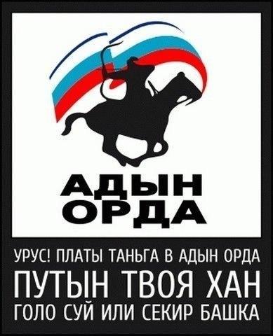 Пинчук перенес в Киев ежегодную ялтинскую встречу YES - Цензор.НЕТ 4767
