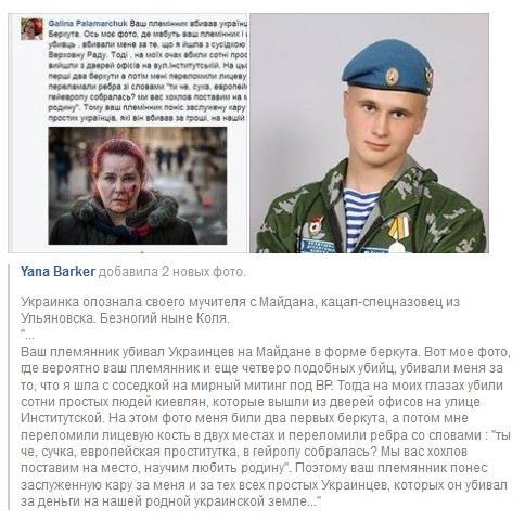 Прифронтовые регионы готовятся держать оборону: на Днепропетровщине строят дополнительные блокпосты и формируют новый батальон - Цензор.НЕТ 2767