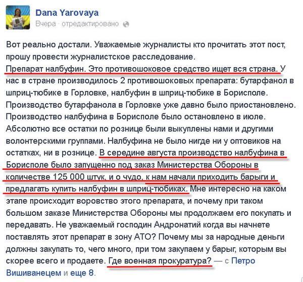"""Чубаров призвал татар """"набраться гражданской смелости и выступить против гонений"""" оккупационных властей - Цензор.НЕТ 2981"""