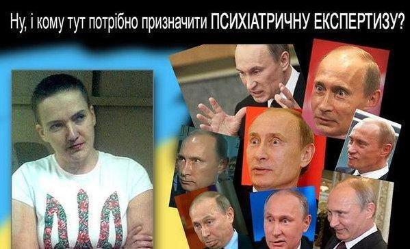 Разрешить ситуацию летчицы Савченко можно только политическим путем, - адвокат - Цензор.НЕТ 78
