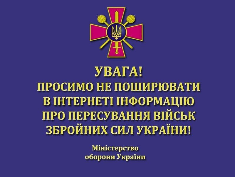 Последний путь танкиста: при героической обороне донецкого аэропорта погиб украинский воин - Цензор.НЕТ 4869