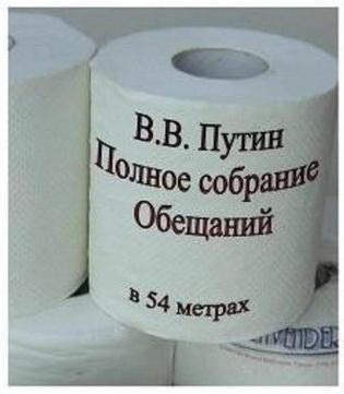Киев требует от РФ освобождения всех украинских политзаключенных, - МИД - Цензор.НЕТ 1022