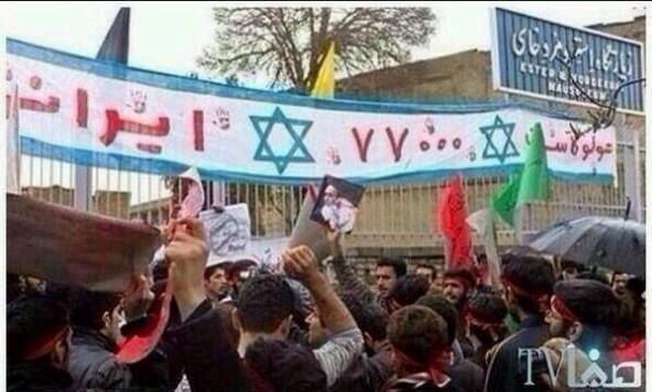 إحتفال اليهود في أصفهان بوصول عددهم إلى 77 ألفاً ... اقترب خروج الدجال !!! Bw55X70CAAAw4e-