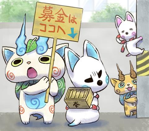 さめおか56閃華2号館チ13a委託 On Twitter がんばる狛犬コマさん